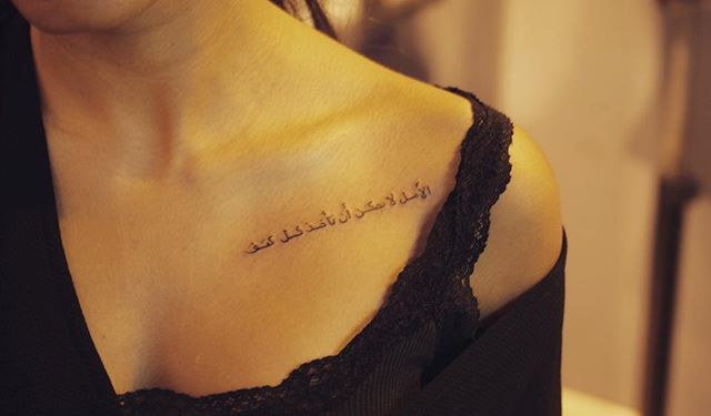 #dövmesanatı #izmitdövmeciler #izmitdövme #alestatattoo #tattoo #tattoos #tattooart #tattoodesign  #sertacdursun #dövme #dövmeciler #izmit #kocaeli #tattoo #tattooed #ink #artist #tattooist #dövme #dövmesanatı #alestatattoo #tattooselection #love #fashion #tbt #instaartweb: www.alestatattoo.comfacebook: alestatattooinstagram: alestatattoopinterest: alestatattoo